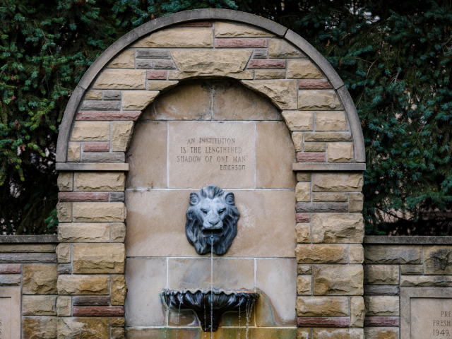 Lion fountain on the plaza.